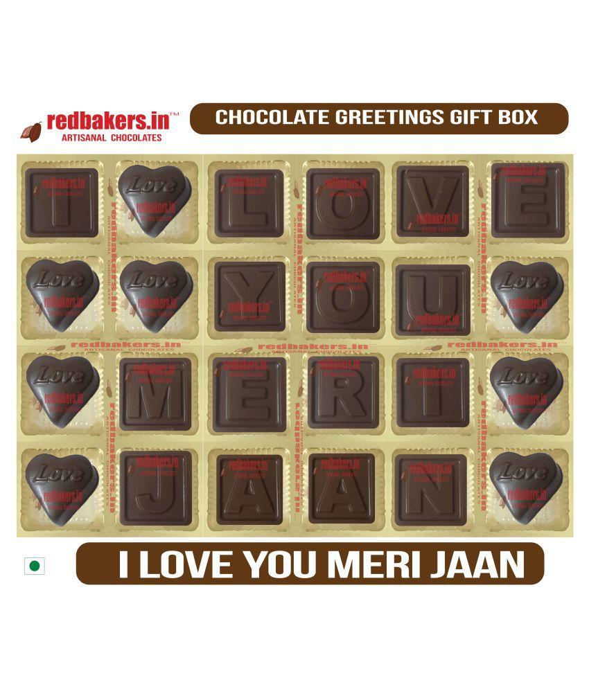 redbakers.in Chocolate Box I Love you Meri Jaan Chocolate Greetings 360 gm