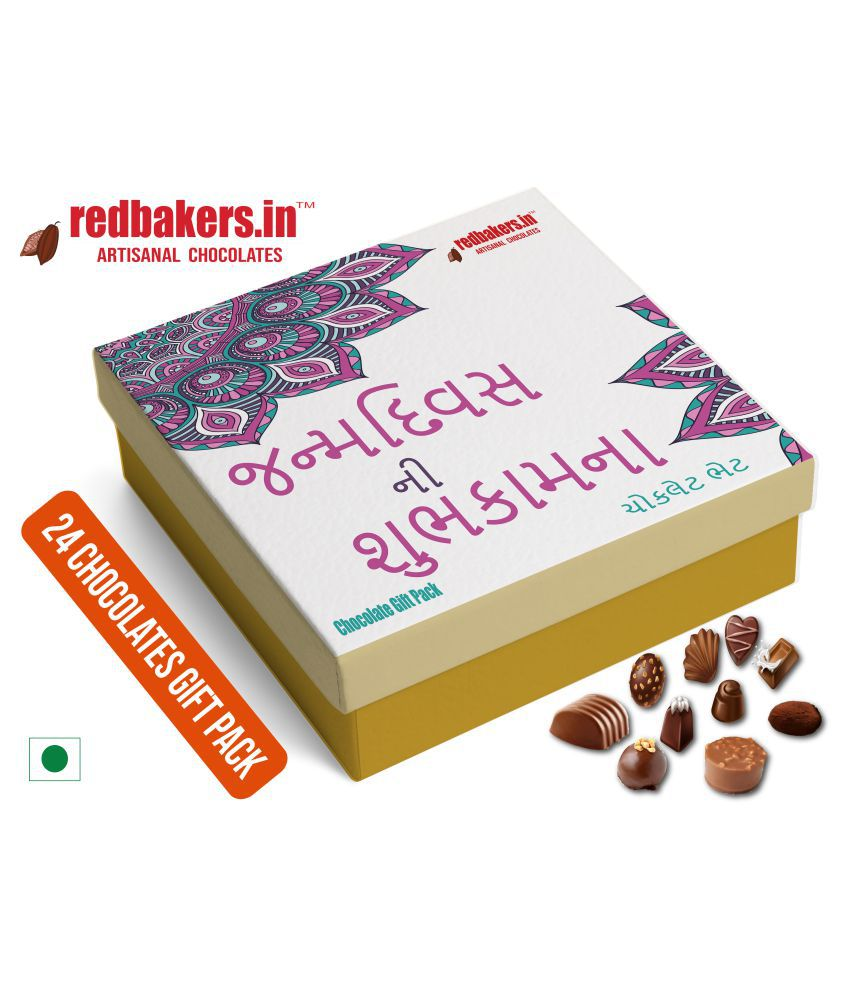 redbakers.in Chocolate Box Happy Birthday GUJARATI 24ChocolatesPACK 400 gm