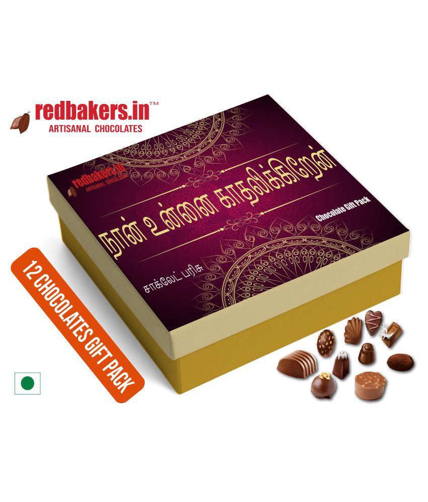 redbakers.in Chocolate Box I Love You Tamil 12Chocolates Pack 180 gm