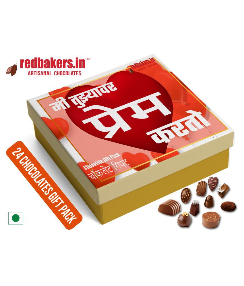 redbakers.in Chocolate Box I Love You Marathi 24Chocolates Pack 400 gm