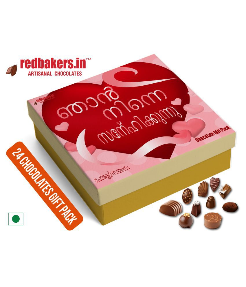 redbakers.in Chocolate Box I Love You Malayalam 24Chocolates Pack 400 gm