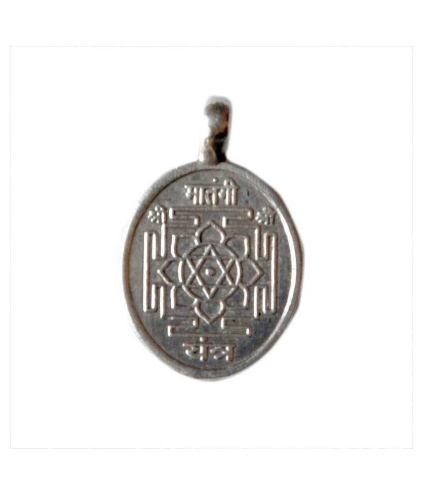 Matangi Yantra Pendant Silver Oval Pendant Weight: 2.5-3 gm Silver Pendant