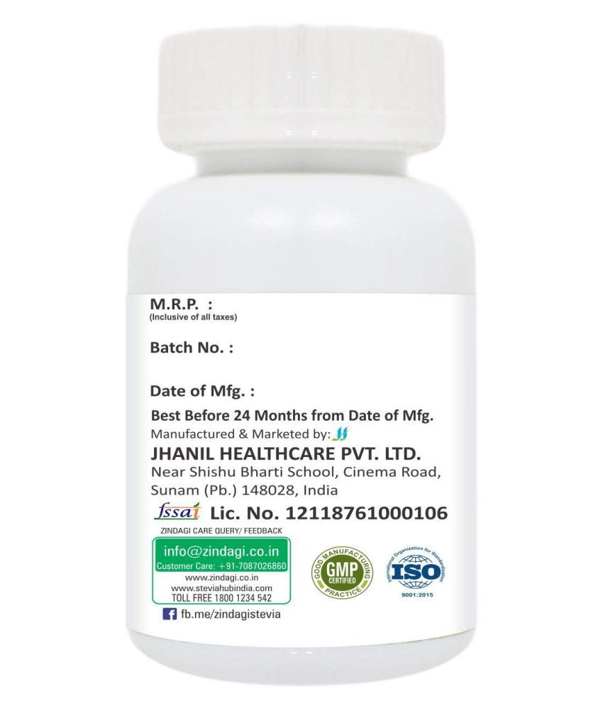 hydroxychloroquine 200 mg tablets coupons