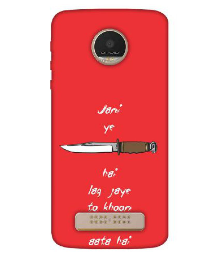 Moto Z Play Printed Cover By Emble