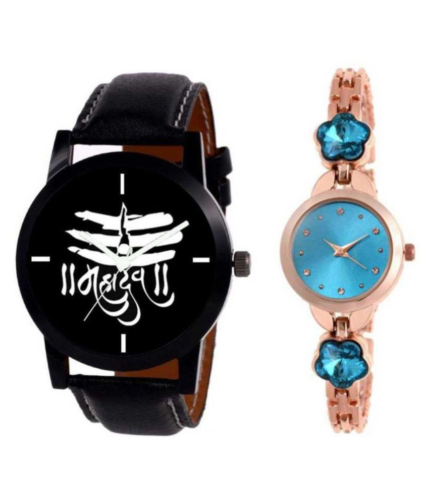 new ariaval couple watch
