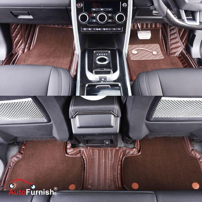 Autofurnish 7D Carbon Fiber Style Car Mats For BMW X1 2017 - Coffee - Set of 3 Mats