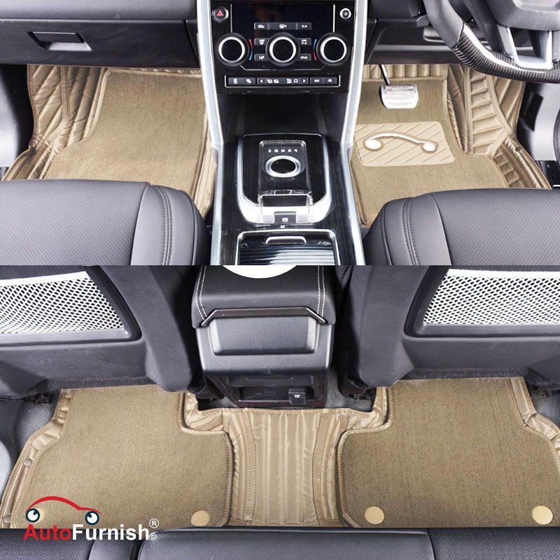 Autofurnish 7D Carbon Fiber Style Car Mats For Maruti Suzuki Swift 2018 - Beige - Set of 3 Mats