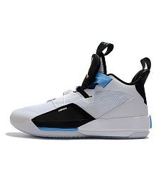 fa583d1e2c5d7e Basketball Shoes for Men