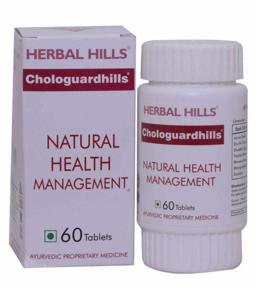 Herbal Hills Chologuardhills 60 Tablet 550 mg