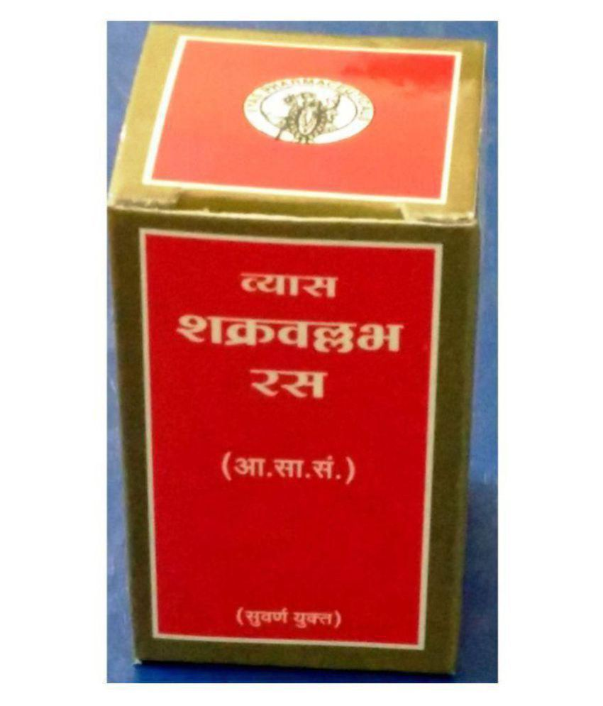 Ayurveda Cure Vyas Shakra Vallabha Ras (2x25=50 Tabs) Tablet 25 no.s Pack Of 2