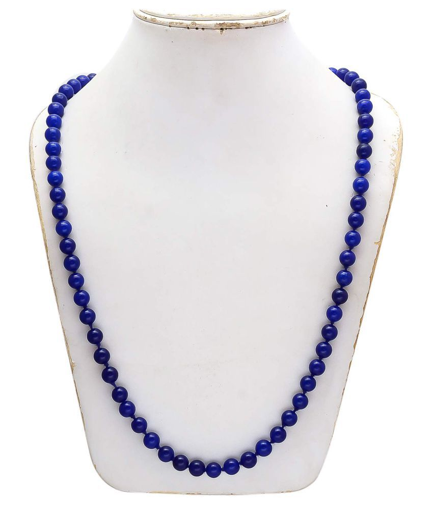 108 beads Misbah/Tasbih Prayer Mala (Blue)