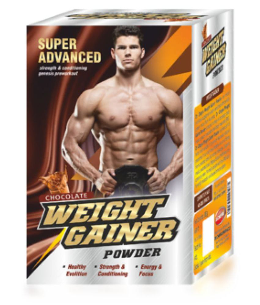 Ayurveda Cure Weight Gainer 300 gm Chocolate