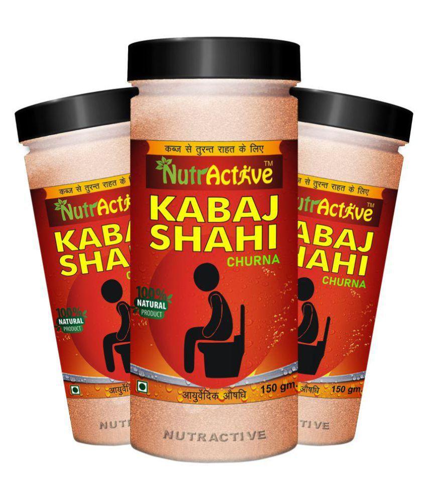 NutrActive Kabaj Shahi Churna Powder 450 gm