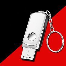 16GB Silver Personality Business U Disk Rotation
