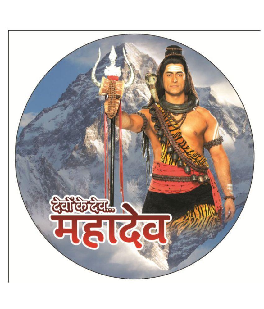 Devon Ke Dev Mahadev-Hindi-Life Ok-480 Pixel MP4 Video Quality-All 820  Episodes-46 Printed DVDs - Only Play On Mp4 Player (HDMI PORT enabled ) (  DVD )