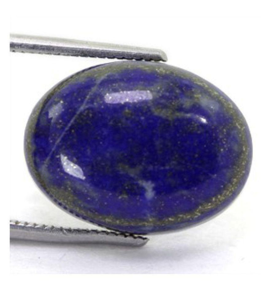 Blue Lapis Lazuli - 12.99 Natural Aagte Gemstone