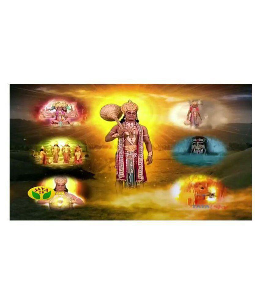 Jai Veera Hanuman - Jaya Tv - 700 Episodes - Part one & Two - 30 Printed  DVDS ( DVD ) - Tamil