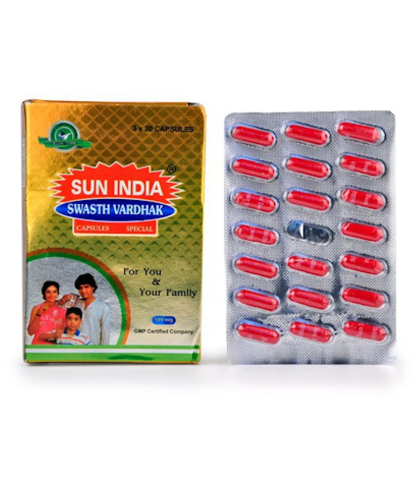 SUN INDIA PHARMACY P LTD. Swasth Vardhak Capsules 500 mg Unflavoured Pack of 2