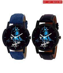 jb ENTERPRISE Buy 1 Get 1 Mahakal Watch - for Men
