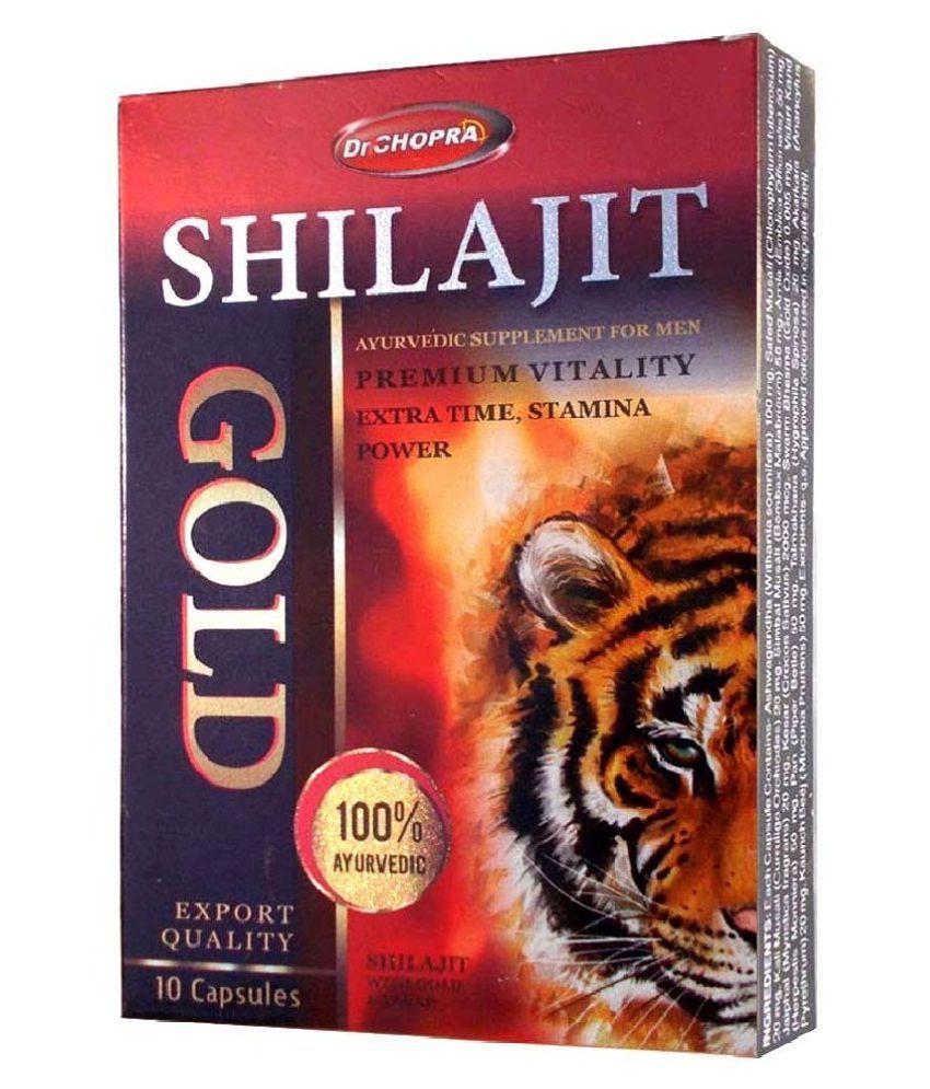 NT Herbs Shilajit Gold (10X5=50) Capsule 50 no.s Pack Of 5