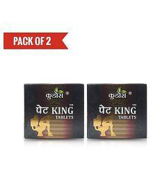 Kudos Ayurveda Pet King Tablets ( Pack of 2) Tablet 100 gm Pack Of 2