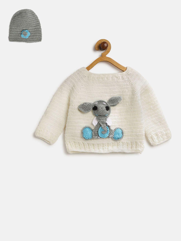 CHUTPUT Baby Boys & Baby Girls Casual Sweater Cap (White)