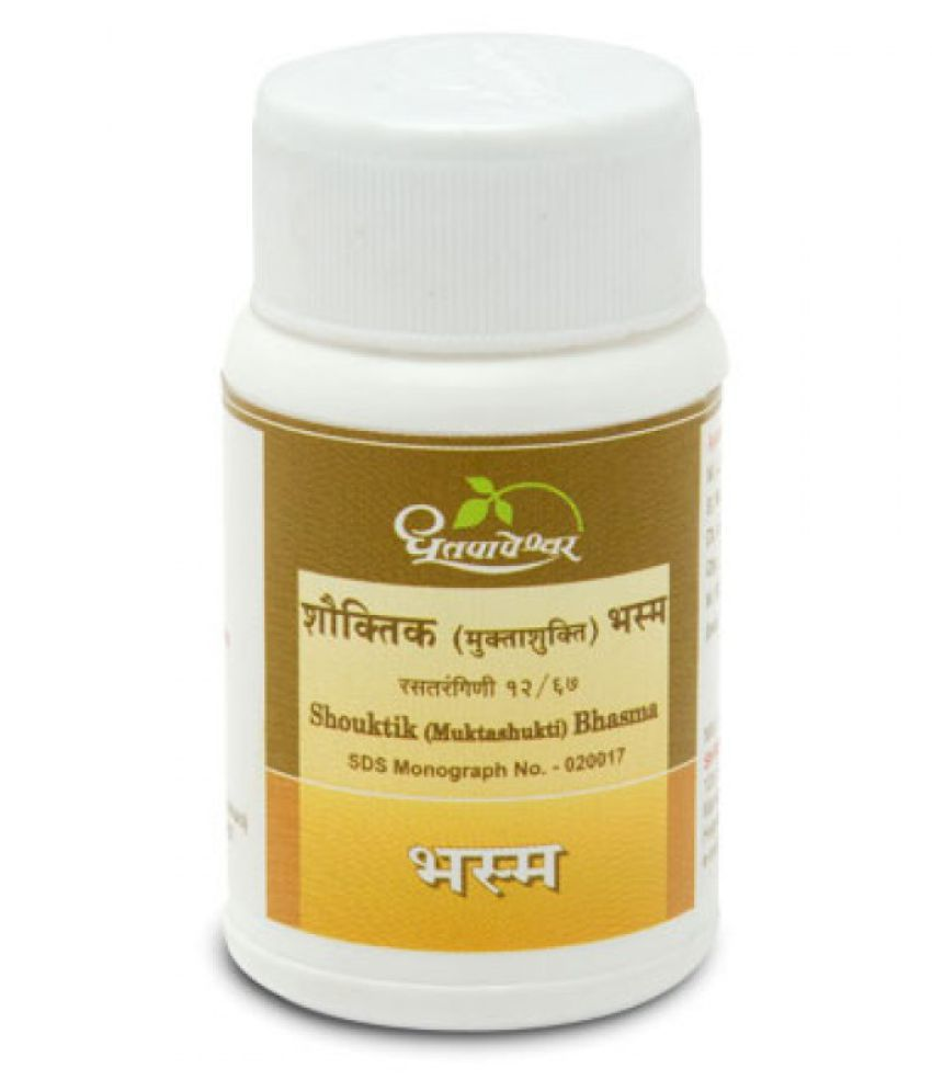 OMLITE 1 Powder 1 gm
