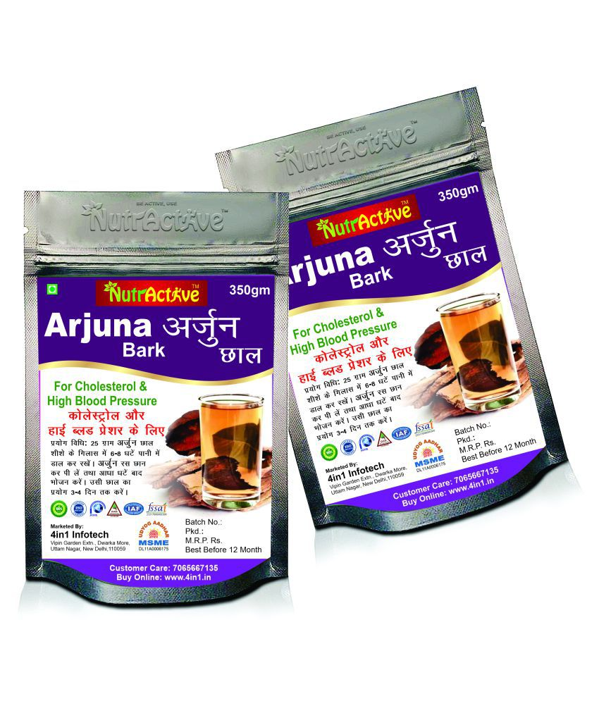 NutrActive Arjuna bark for Cholesterol Reduction Powder 700 gm