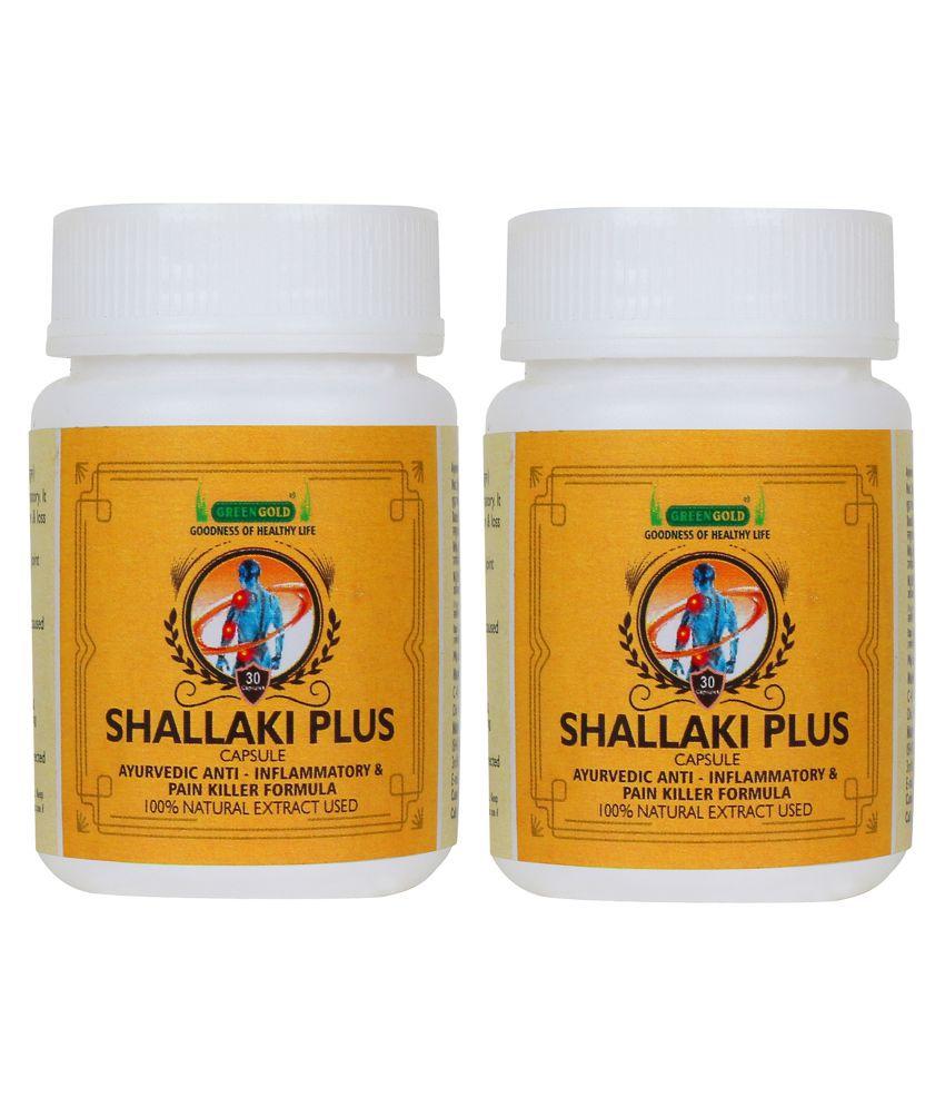 Green Gold SHALLAKI PLUS Ayurvedic Pain Relief Capsule 500 mg Pack Of 2