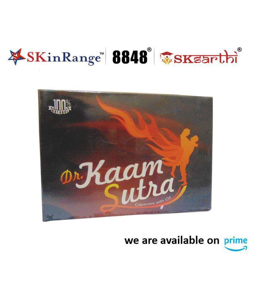 8848 SK Kaama Sutra Capsule 1 gm Pack Of 1