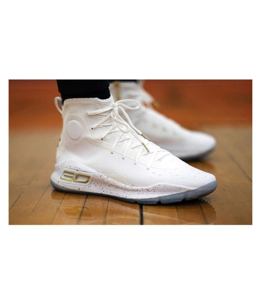 armour under curry running