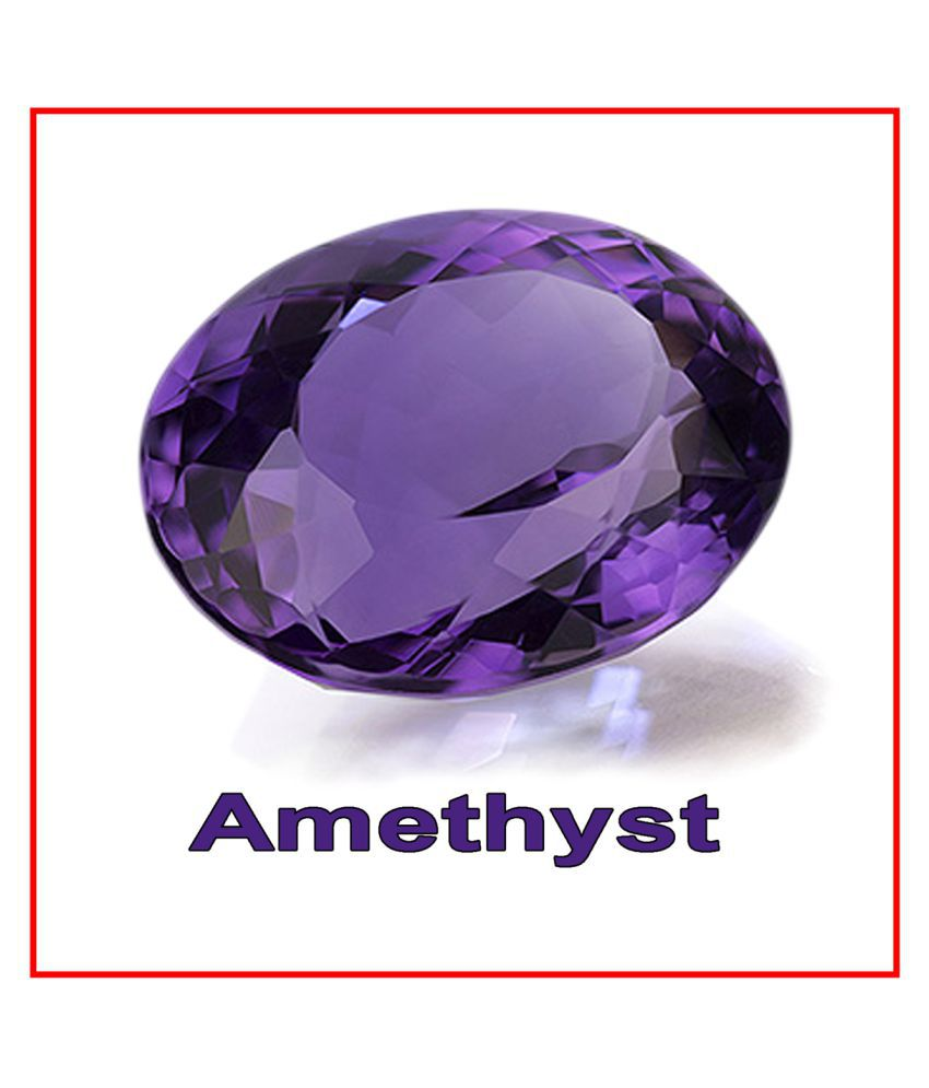 R.K GEMS/ Fine Quality African Amethyst Super Gemstone
