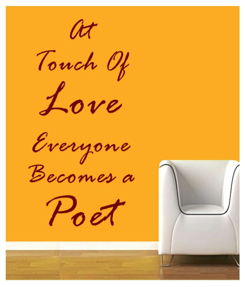 Ritzy A Poet Wall Quotes Decal Motivational Quotes Sticker 30 x 60 cms