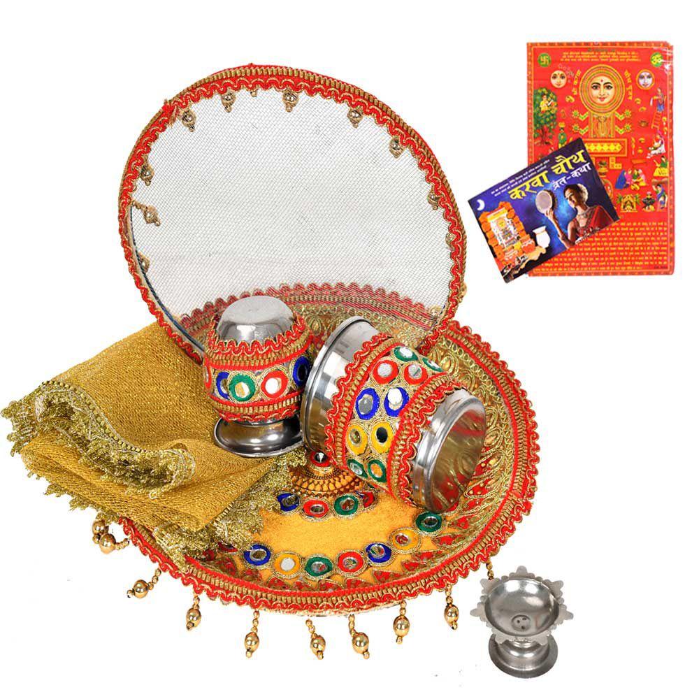 Creativity Centre Karwa Chauth Ethnic Colorful  8 pcs Pooja Thali Set