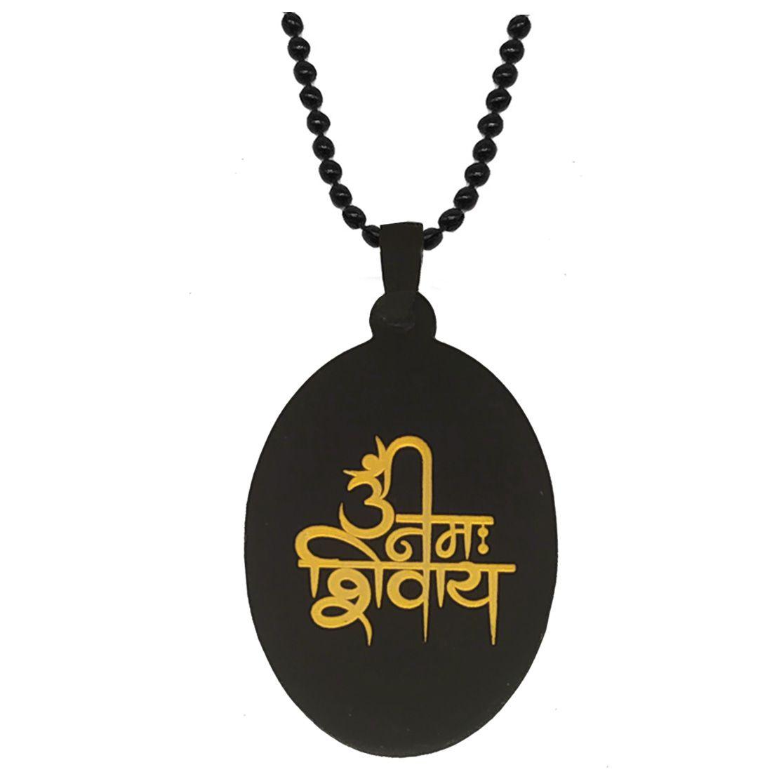 Men Style Religious Jewellery Har Har Mahadev Black Gold Metal Necklace Pendant