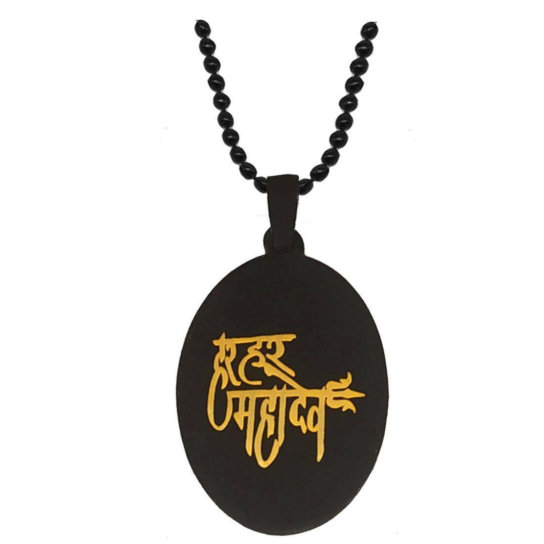 Men Style Religious Jewellery Om Namah Shivay Black Gold  Metal Necklace Pendant