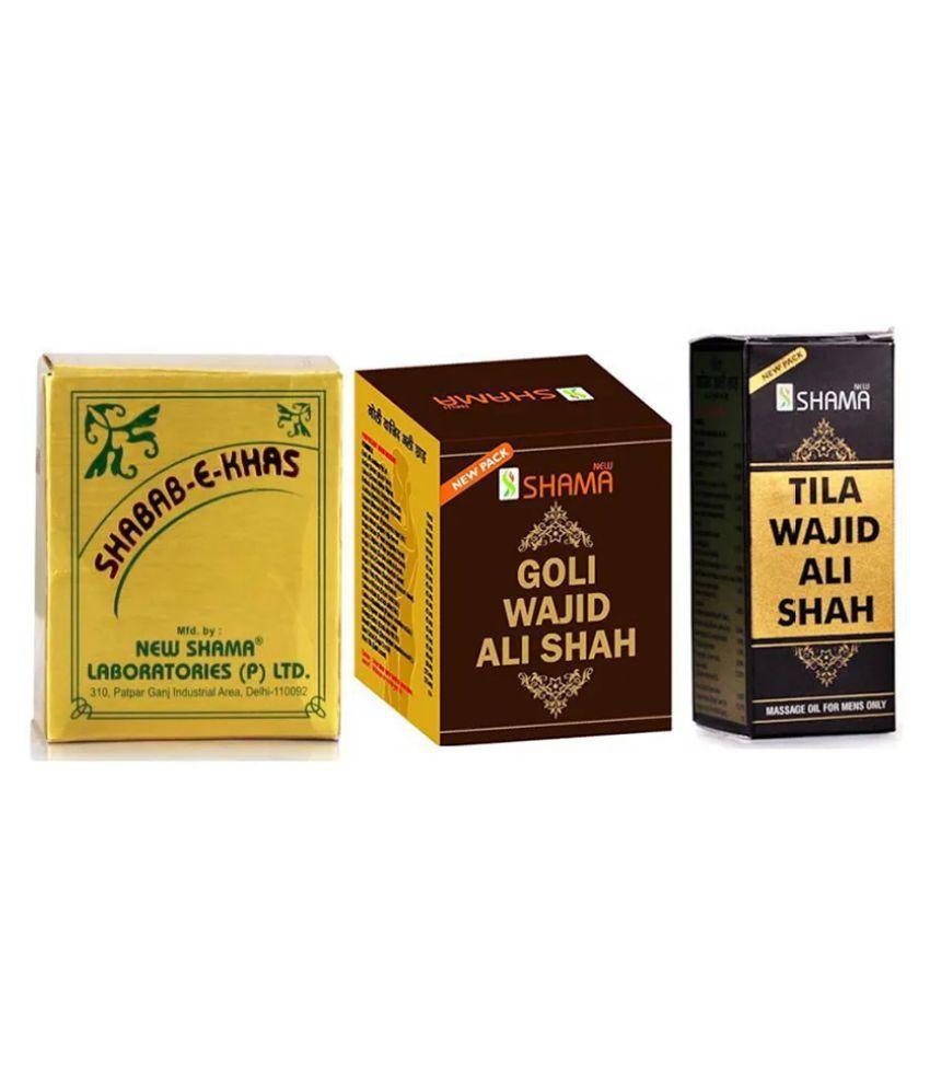 Ayurveda Cure New Shama Variety Combo Pack Raw Herbs 3 no.s