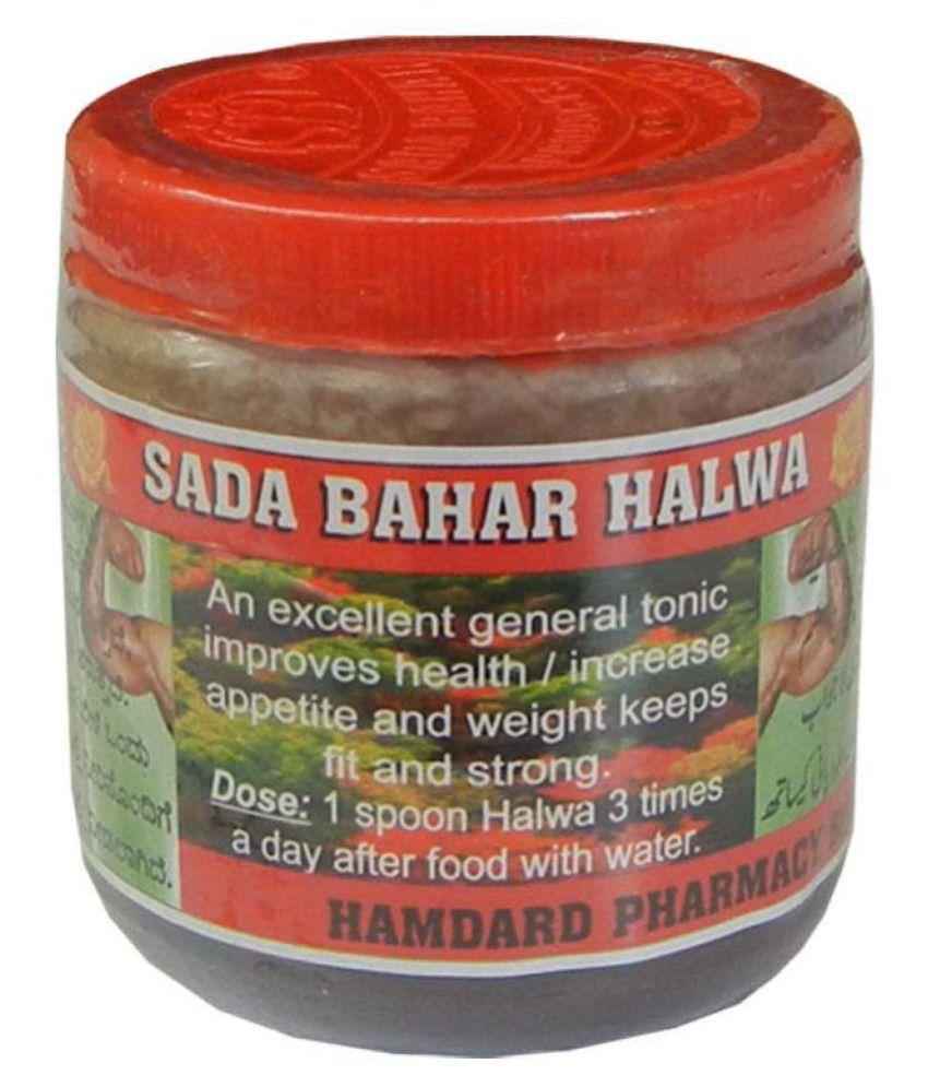Sada Bahar Sada Bahar Herbal Health Tone 100gx1 100 gm Weight Gainer Powder