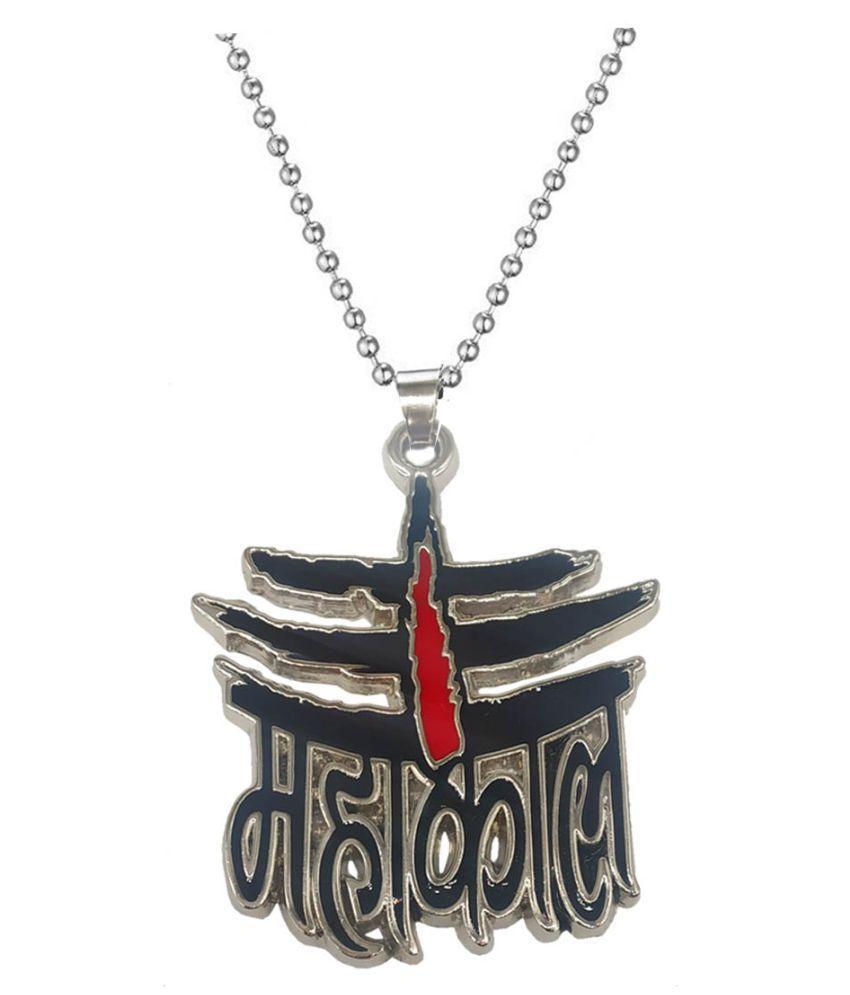 Shiv Jagdamba  Jewelry Rock Shiv Mahadev Mahakal Trishul Locket With Chain Rhodium Zinc, Metal Pendant Set