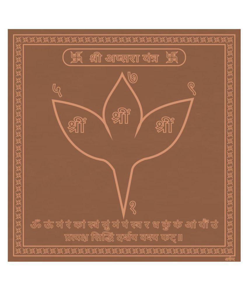 ARKAM Apsara Yantra - Copper (For beautiful and youthful looks) - (4x4 inches, Brown)