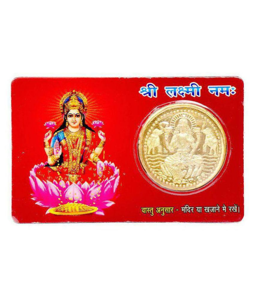 ATM card for Wealth and Money / Gold Plated Yantra Coin inside / Laxami Shree Yantra / Religious Card to Keep in Wallet for wealth / Lucky God ATM cards / size same as bank ATM card