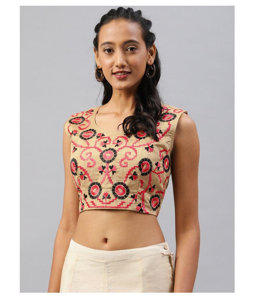 Aarrah Beige Art Silk Readymade with Pad Blouse
