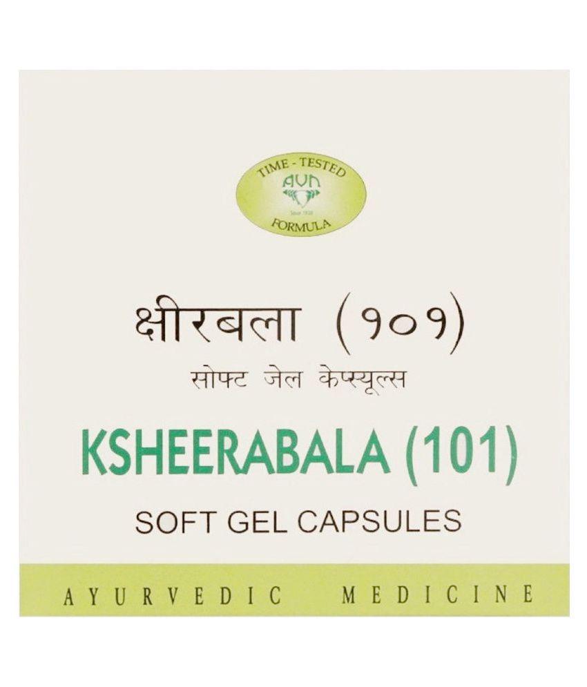 AVN Ksheerabala (101) Soft Gel Capsule 100 no.s