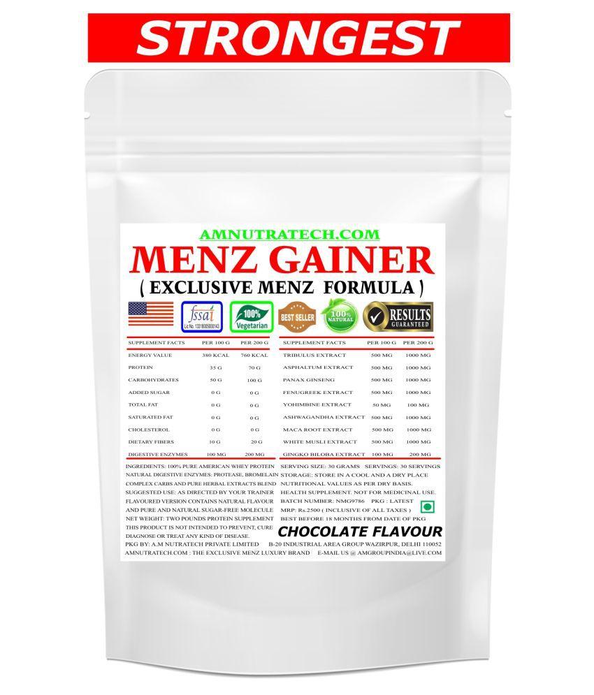 AM NUTRATECH Mega Mass ( Menz Gainer ) 2 lb Chocolate