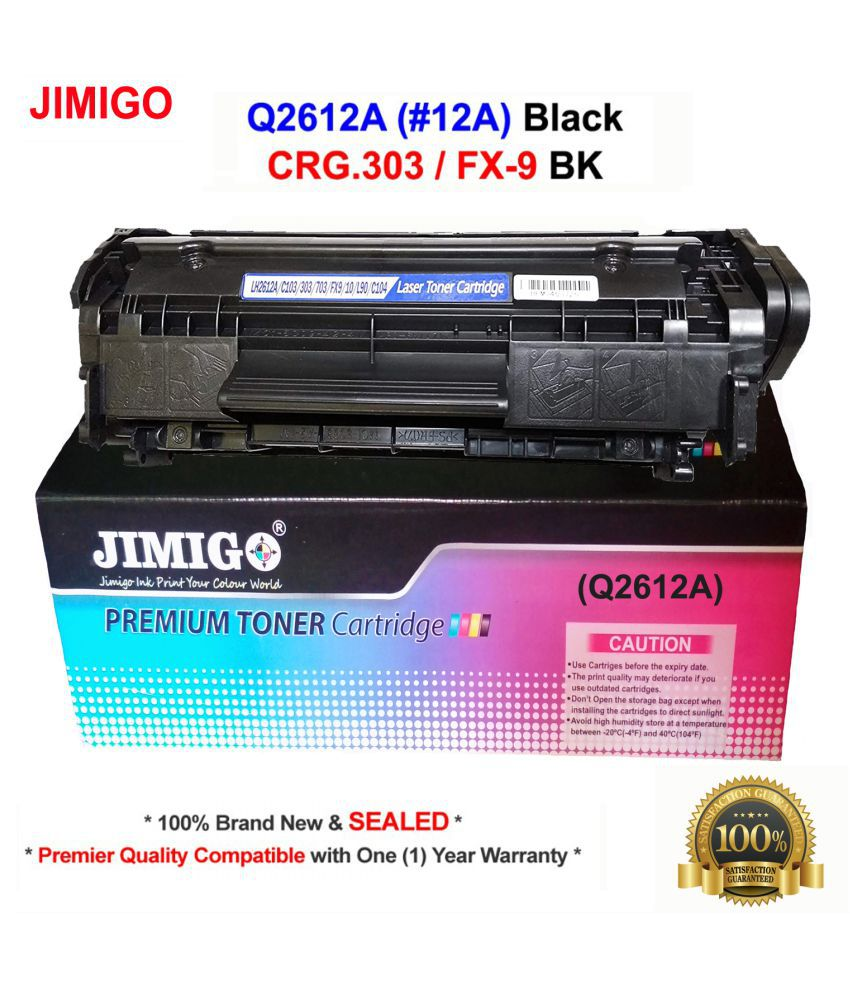 JIMIGO TONER FOR HP 1018 Black Pack of 1 Cartridge for HP 12A Q2612A 1020 1010 1012 1018 1022 1022 3015 3050 3052 3055 1015 3030 M1005 Canon FX-9 LBP2900