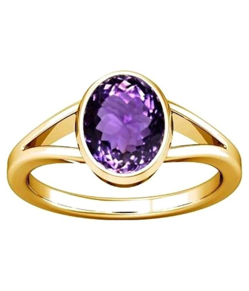 Divya Shakti 7.25-7.50 Ratti Amethyst / Kataila / Jamunia Stone Panchadhatu Ring AAA Quality Gemstone