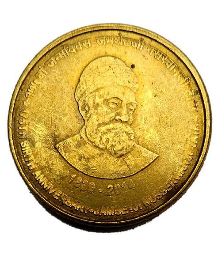 5 rupee 175th Birth Anniversary of Jamshetji Nusserwanji Tata 5 RUPEE (UNC) COIN