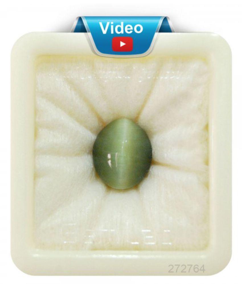 A1 Gems 11 - 11.5 -Ratti Self certified Cat's Eye