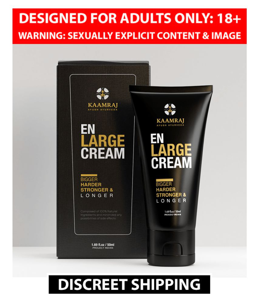 Men Sexual Wellness Cream For Penis Enlargement And Erection Strength By Kaamraj - 50ML