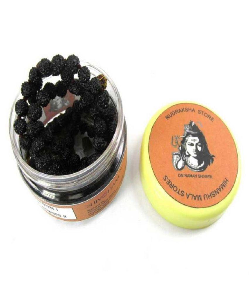 ShivaRatna Rudraksha Mala Dipped In Oils & Indian Natural Herbs : 6-7 mm Beads Size, Length 30cm (Full Matured Rudraksha)
